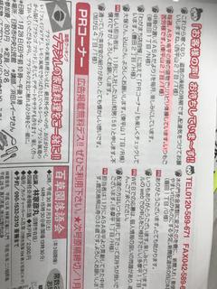 6995EADF-293A-42F8-B602-7E12DBEE26D0.heic